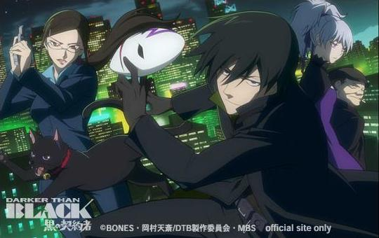 Darker than Black - Kuro no Keyakusha