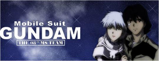 Gundam 08th MS Team
